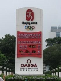 Hong-Kong - Kowloon - Tsim Sha Tsui, Kowloon Park, décompte des jeux Olympiques de 2008