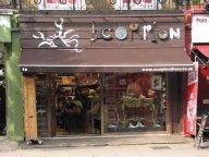 Londres - Quartier de Camden Town - Les magasins